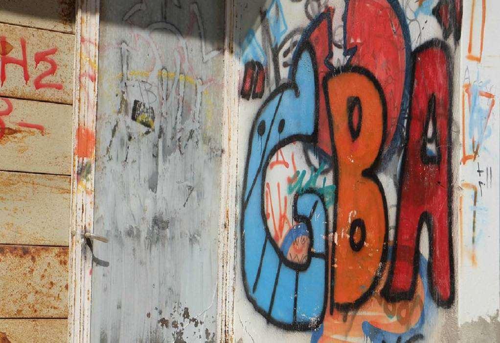 Πρόσκληση σε GRAFFITI από τον Δήμο Θερμαϊκού
