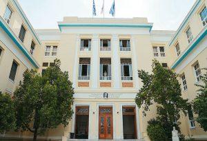 Σύγκλητος Οικονομικού Πανεπιστημίου Αθηνών: Κινδυνεύει η ασφάλεια φοιτητών και προσωπικού