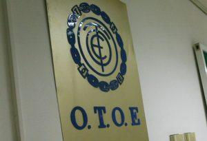 ΟΤΟΕ: Τα συνδικάτα δεν φοβούνται την τεχνολογική εξέλιξη