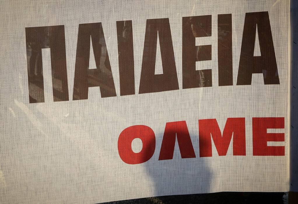ΟΛΜΕ: Γιατί επιμένει το υπουργείο σε πολιτική αδιοριστίας