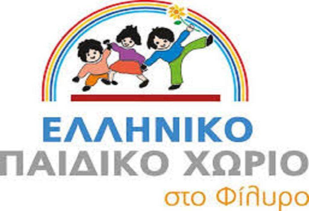 Δανιηλίδου: Κατάρρευση εσόδων για το «Παιδικό Χωριό» στο Φίλυρο (ΗΧΗΤΙΚΟ)