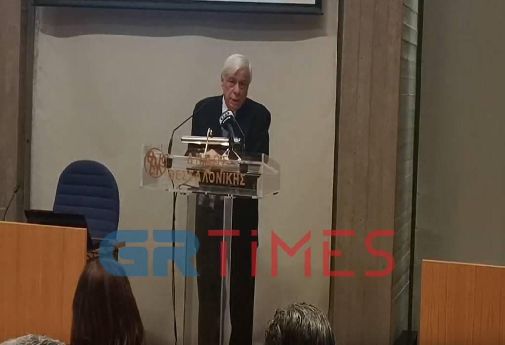 Παυλόπουλος: Θεμέλιος λίθος η ανεξαρτησία της δικαιοσύνης (ΦΩΤΟ-VIDEO)
