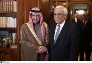 Συνάντηση του Π. Παυλόπουλου με τον Υπ. Επικρατείας για Εξωτερικές Υποθέσεις Σ. Αραβίας