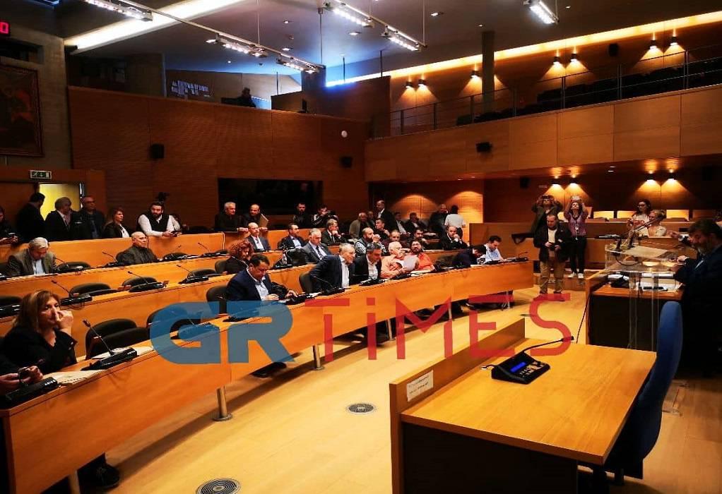 Το νέο 25μελές Διοικητικό Συμβούλιο της ΠΕΔ-ΚΜ