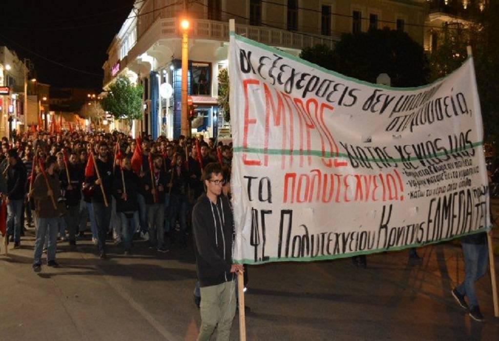 Χανιά: Μεγάλη συμμετοχή στην πορεία