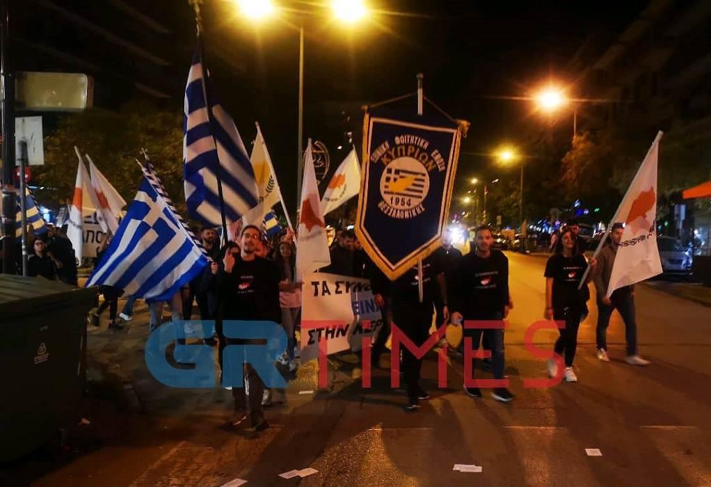 Πορεία Κυπρίων φοιτητών στη Θεσσαλονίκη (VIDEO)