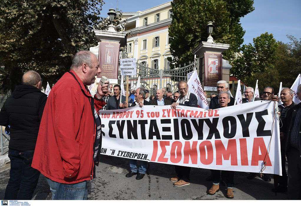 Θεσσαλονίκη: Πορεία διαμαρτυρίας συνταξιούχων (ΦΩΤΟ)