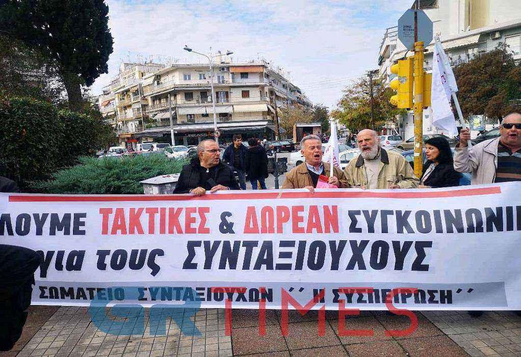 Διαμαρτυρία σήμερα στον ΟΑΣΘ