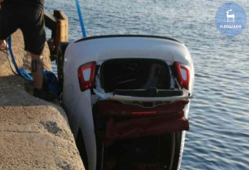 Τραγωδία στη Ρόδο: Αυτοκίνητο έπεσε στο λιμάνι – ένας νεκρός