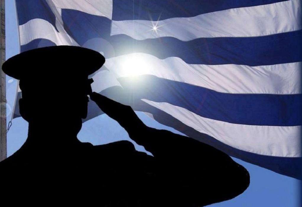 Κρήτη: Εορτασμός της Ημέρας Ενόπλων Δυνάμεων