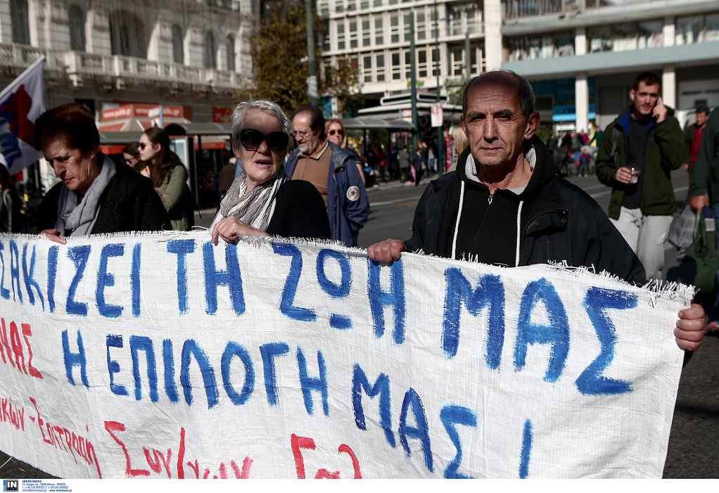 Αθήνα: Ξεκίνησε η πορεία των συνταξιούχων