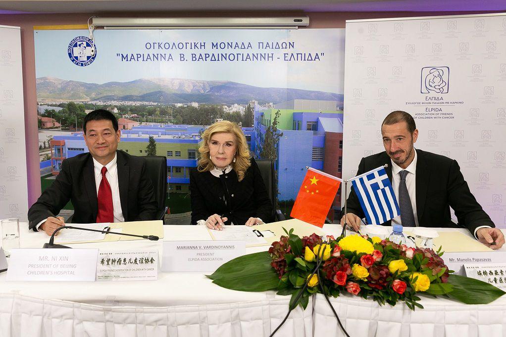 Συμμαχία Ελλάδας-Κίνας κατά του παιδικού καρκίνου