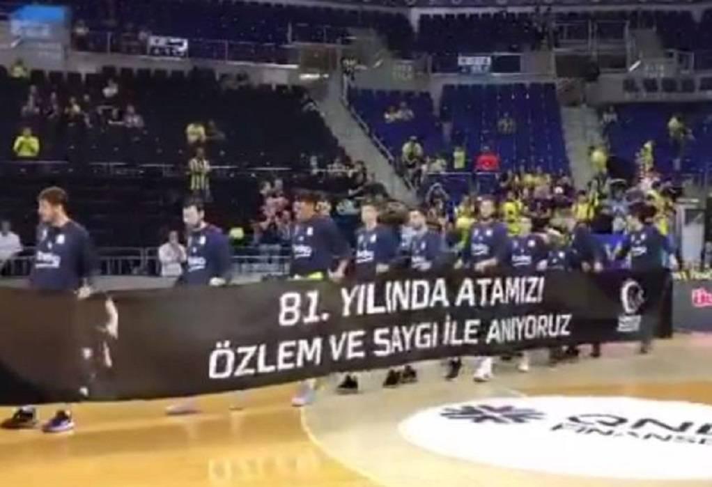 Χαμός στην Τουρκία με Σλούκα! Η αντίδρασή του στο πανό του Κεμάλ (VIDEO)