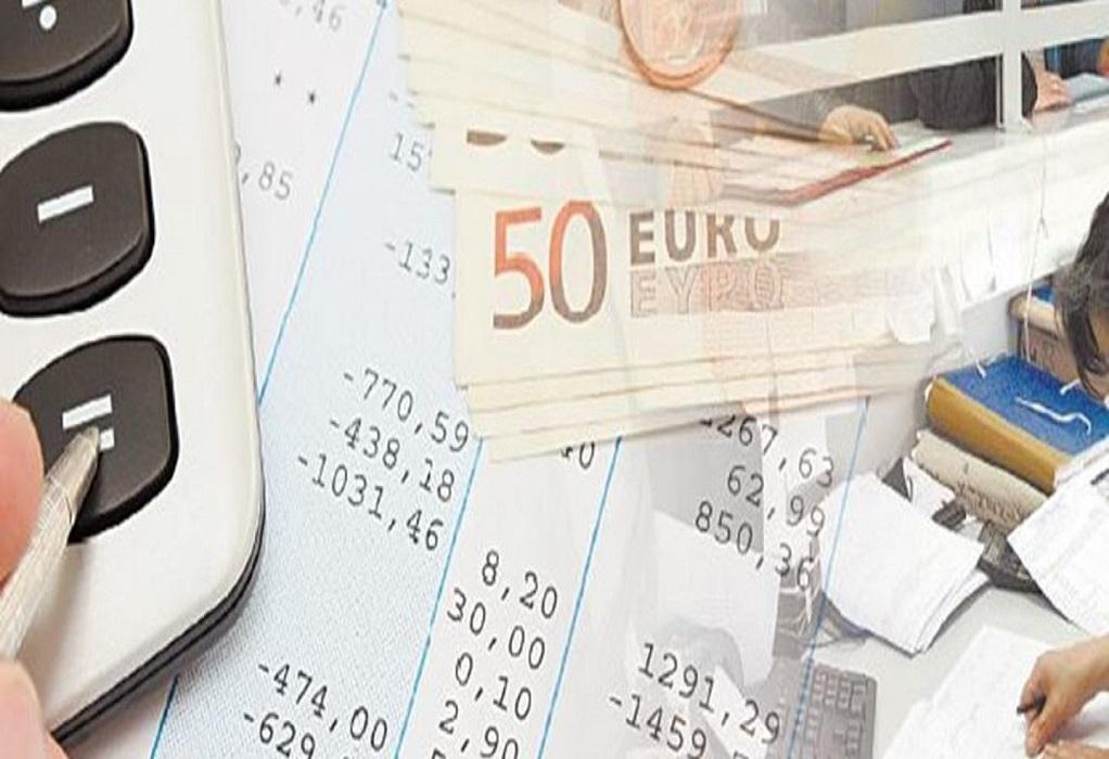 Φόρος εισοδήματος: Τι ισχύει από σήμερα για εκπτώσεις και δόσεις