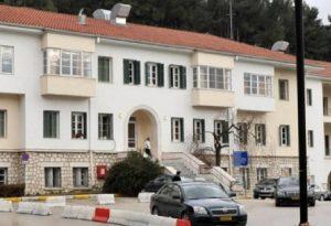Ιωάννινα: Κέντρο Σωματικής Αποτοξίνωσης