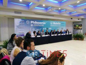 """Συμμετοχή της ΠΚΜ στην 35η Διεθνής Έκθεση Τουρισμού """"Philoxenia"""""""