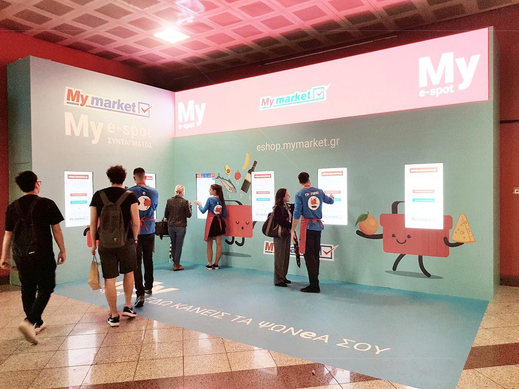 My market!: Το πρώτο εικονικό super market στο μετρό του Συντάγματος
