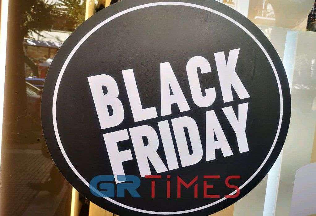 Black Friday: Πότε «πέφτει» η γιορτή των προσφορών