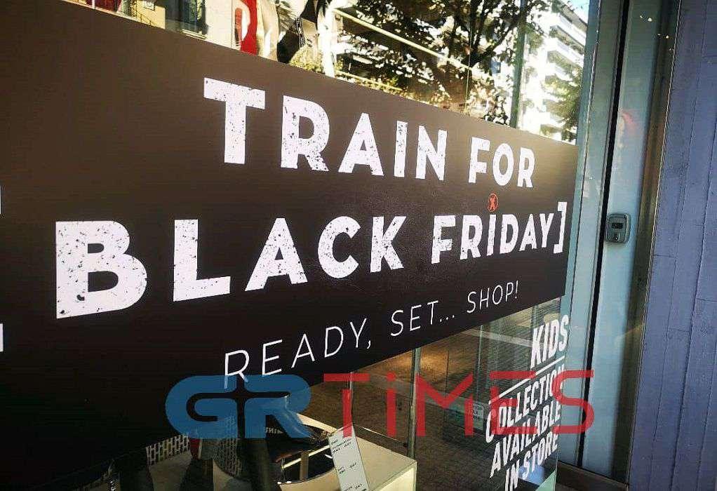 EΣΘ: Η Brack Friday όταν ξανανοίξει η αγορά