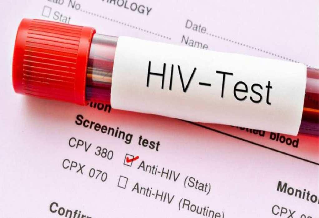 ΕΟΔΥ: Δωρεάν έλεγχοι για τον HIV μέχρι τις 21 Μαΐου