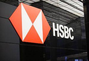HSBC: Η Τραπεζική του Μέλλοντος, ο χρηματοπιστωτικός τομέας στην ψηφιακή εποχή