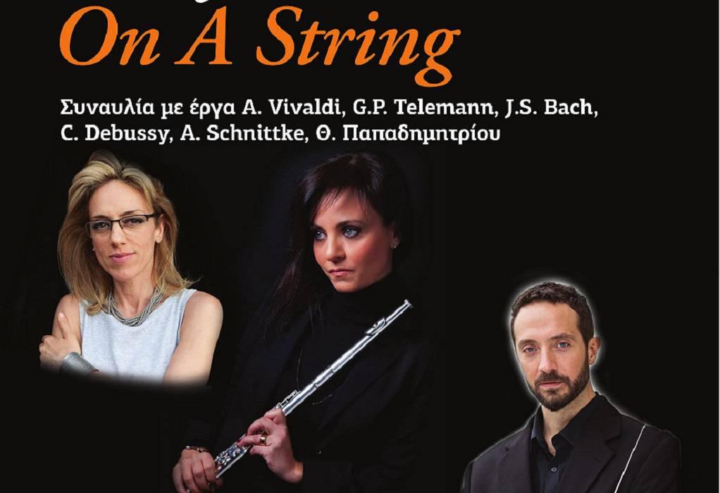Θέατρο Αυλαία: 341 years…On a string