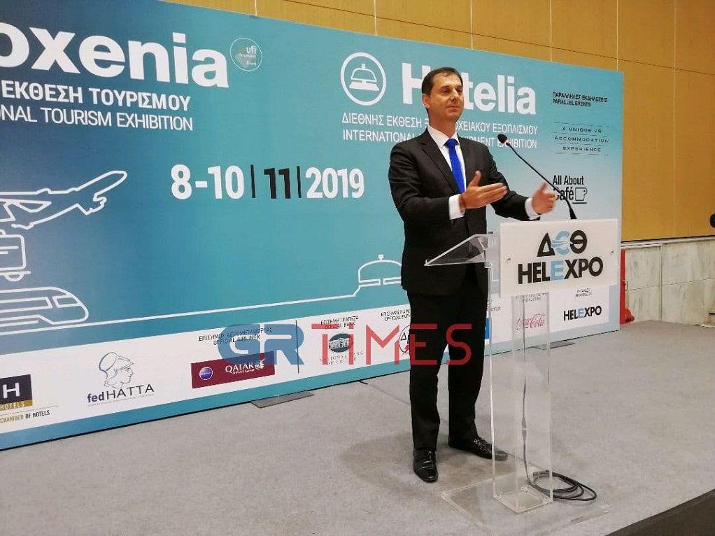 Χ.Θεοχάρη: Είναι ισχυρό το brand name του ελληνικού τουρισμού