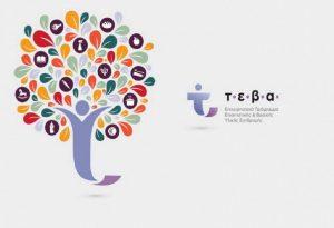 Θεσσαλονίκη: Δράση κινητής μονάδας ενημέρωσης
