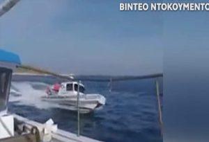 Ίμια: Ντοκουμέντο από τις προκλήσεις των Τούρκων κατά ψαράδων