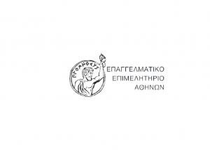 ΕΕΑ: «Ναι» από υπουργεία και δήμο στη χρηματοδότηση του «AGORA ATHENS»