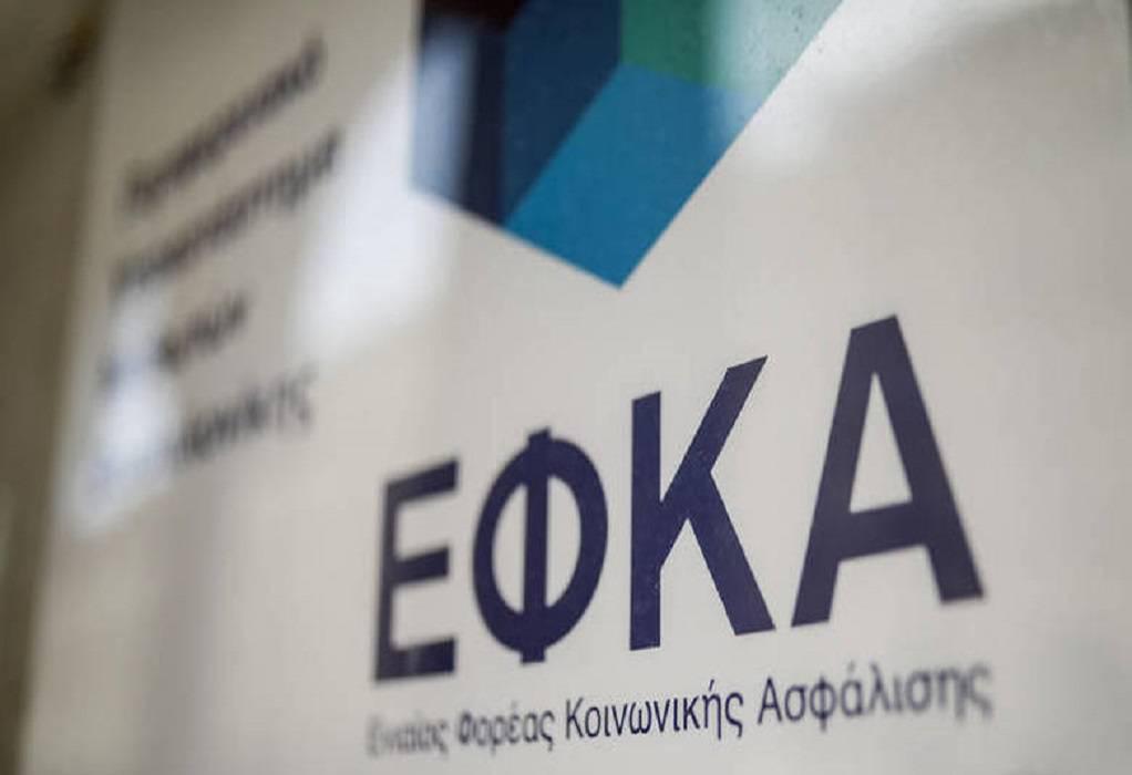 ΕΦΚΑ: Χωρίς ιατροφαρμακευτική κάλυψη, ερευνητές που πληρώνουν κανονικά εισφορές