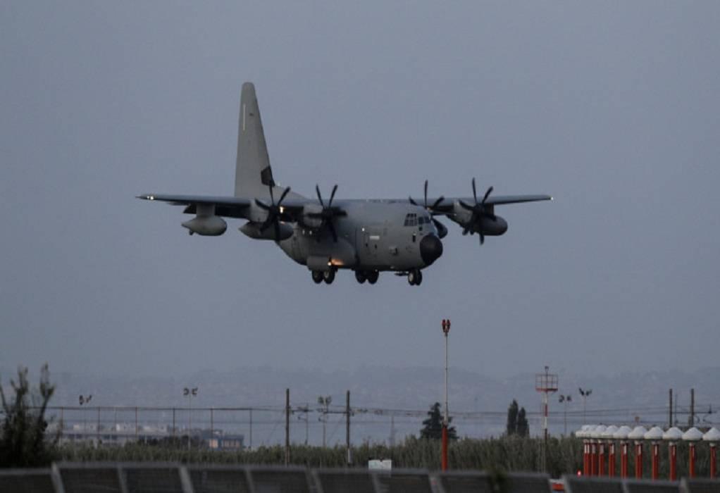 Χιλή: Βρέθηκαν συντρίμμια – Έρευνα για σχέση με το C-130