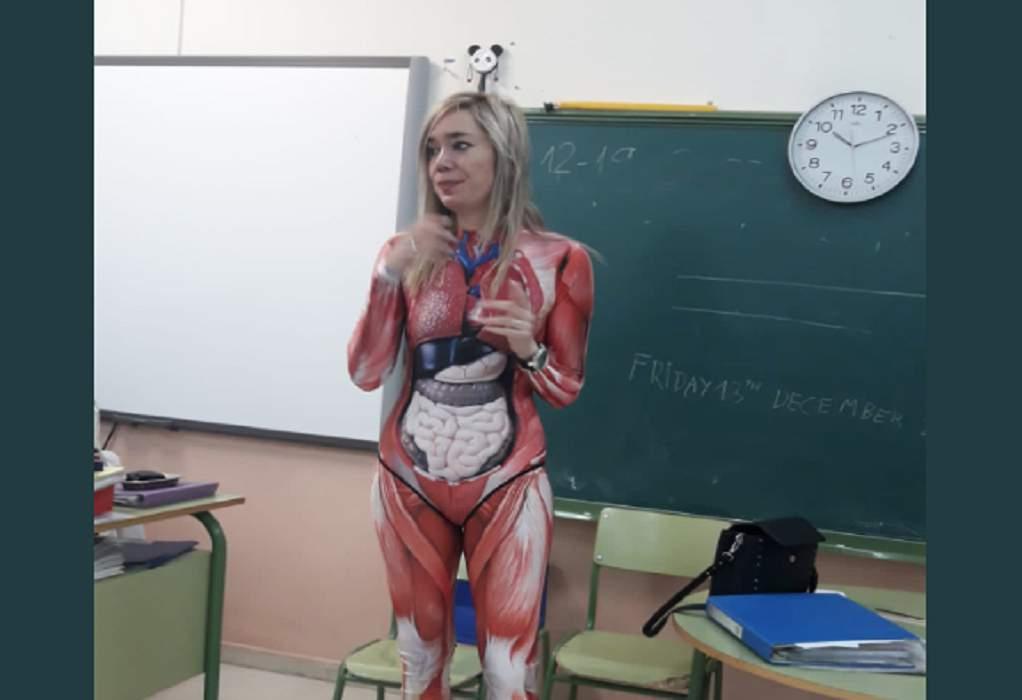 Δασκάλα έκανε το πιο πρωτότυπο μάθημα ανατομίας (ΦΩΤΟ)