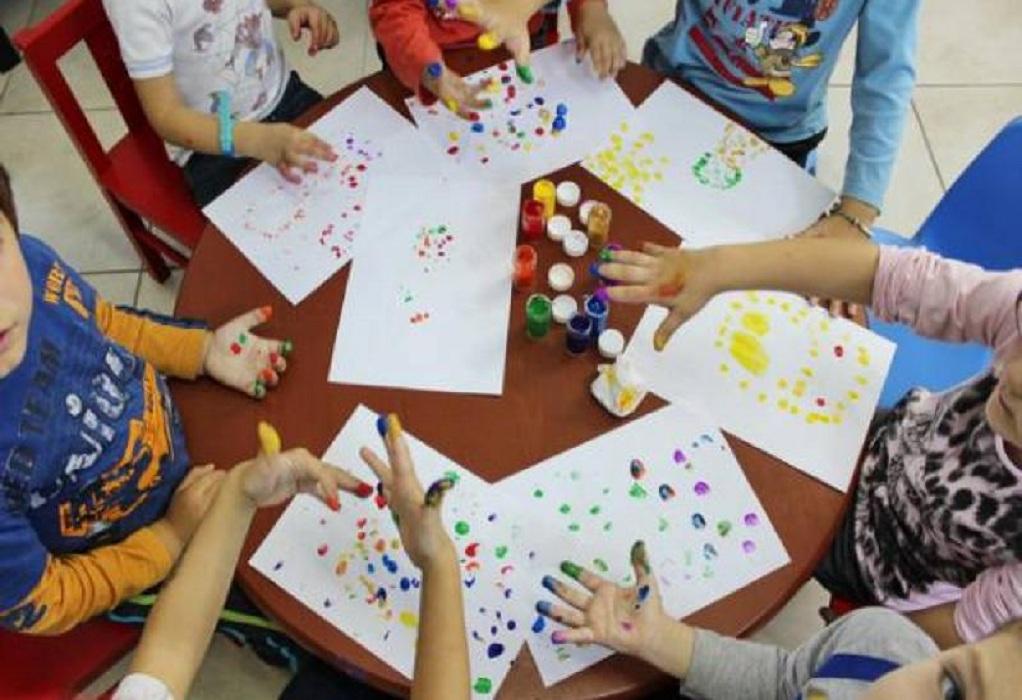 Νεάπολη-Συκιές: Δημιουργική απασχόληση για παιδιά