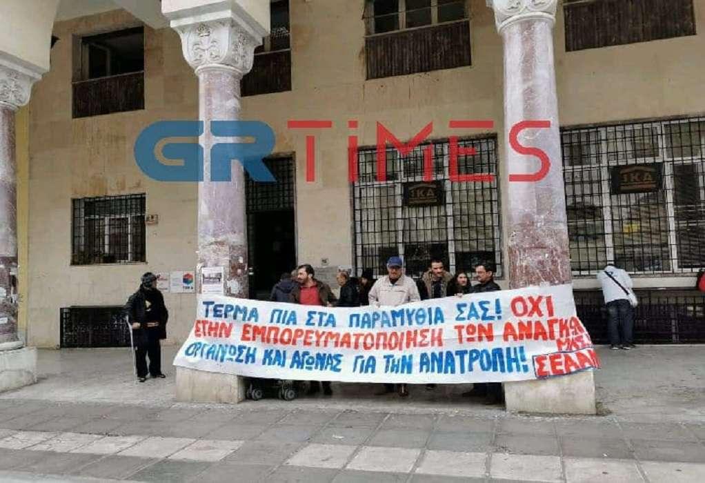 Διαμαρτυρία ΑμεΑ στη Θεσσαλονίκη (ΦΩΤΟ-VIDEO)