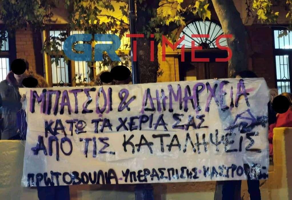 Θεσσαλονίκη: Πανό για τις καταλήψεις σε άναμμα δέντρου (ΦΩΤΟ-VIDEO)