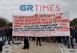 Θεσσαλονίκη: Συγκέντρωση και πορεία φοιτητών (VIDEO-ΦΩΤΟ)