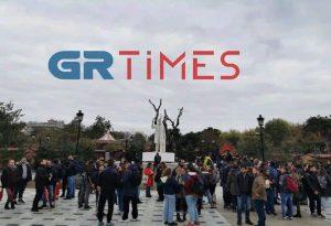 Θεσσαλονίκη: Διαμαρτυρία φοιτητών στην Καμάρα