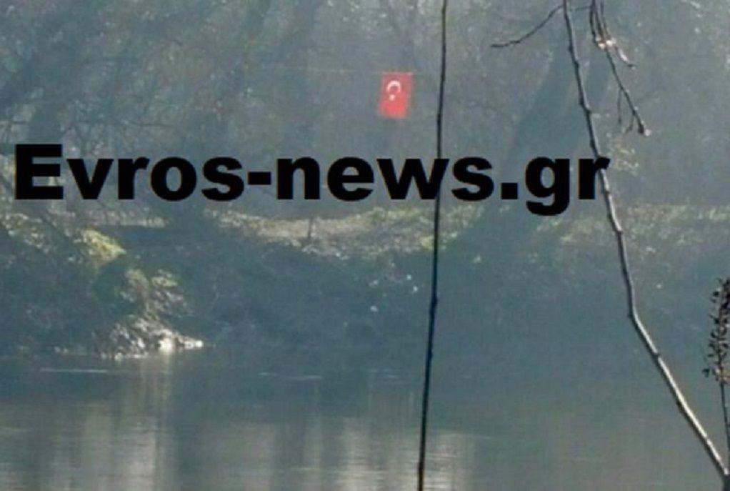Έβρος: Ανέβασαν τουρκική σημαία σε ελληνική νησίδα