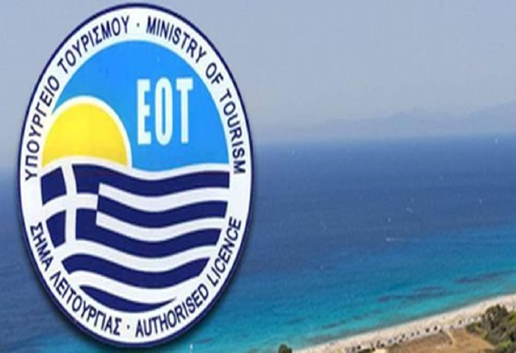 Υπουργείο Τουρισμού: Ανανέωση και γαλάζια οικονομία