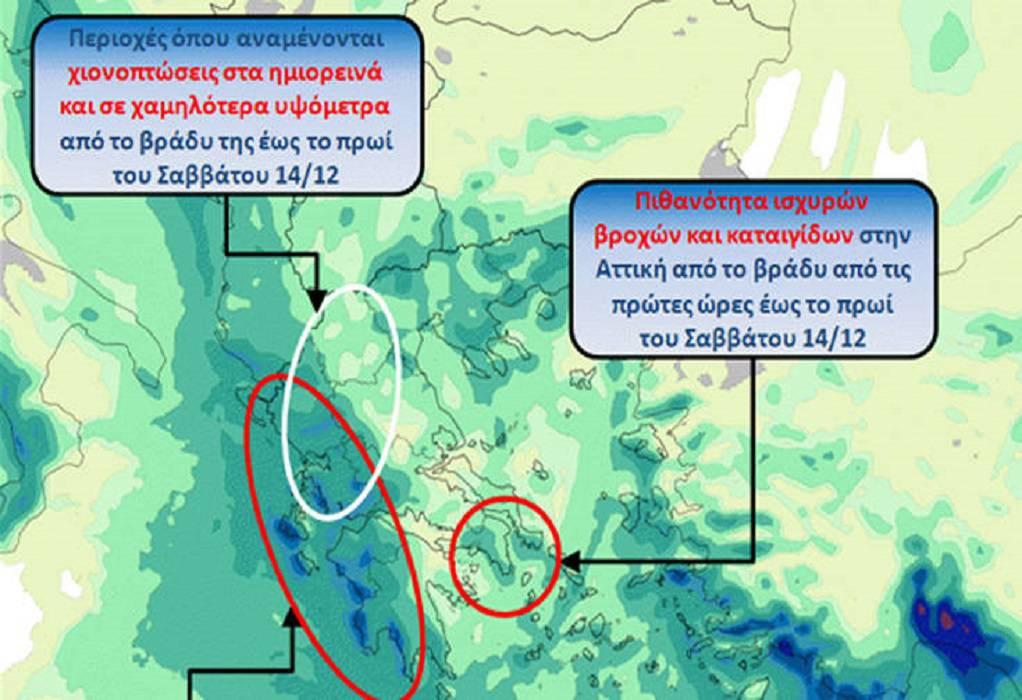 Ετεοκλής: Ύψη βροχής και ριπές ανέμου στο ζενίθ