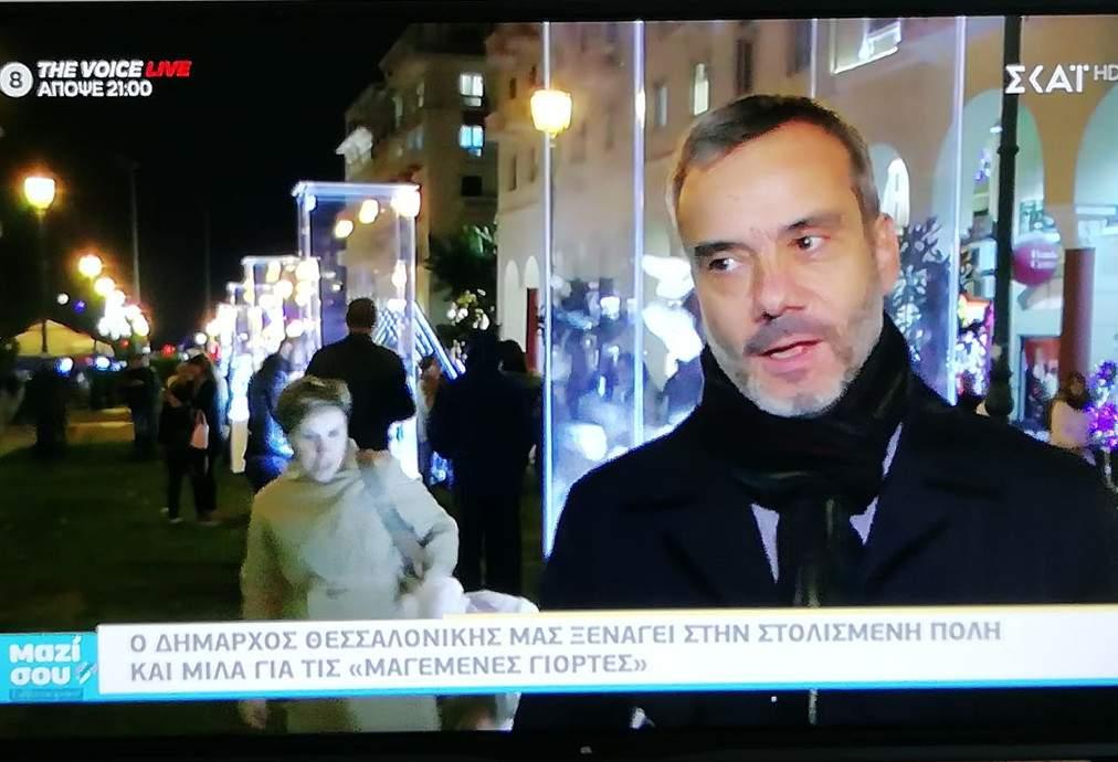 Ο Κωνσταντίνος Ζέρβας με το «Μαζί σου» στη γιορτινή Θεσσαλονίκη