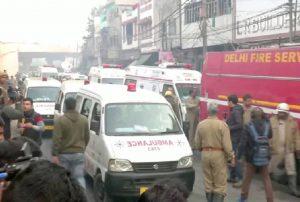 Νέο Δελχί: Τουλάχιστον 43 νεκροί από φωτιά σε εργοστάσιο