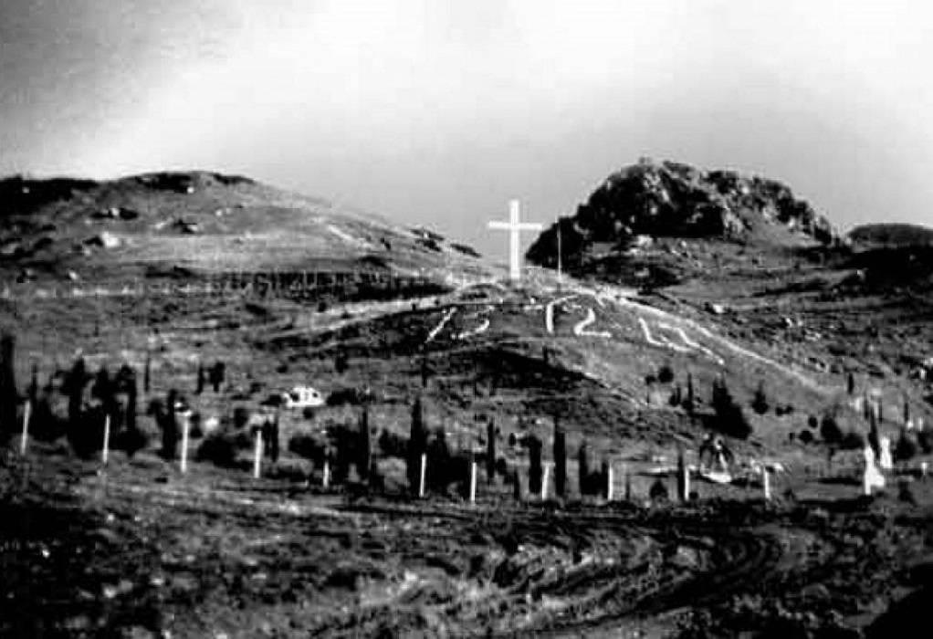 """Καλάβρυτα: 76 χρόνια από την """"Μαύρη Δευτέρα"""""""