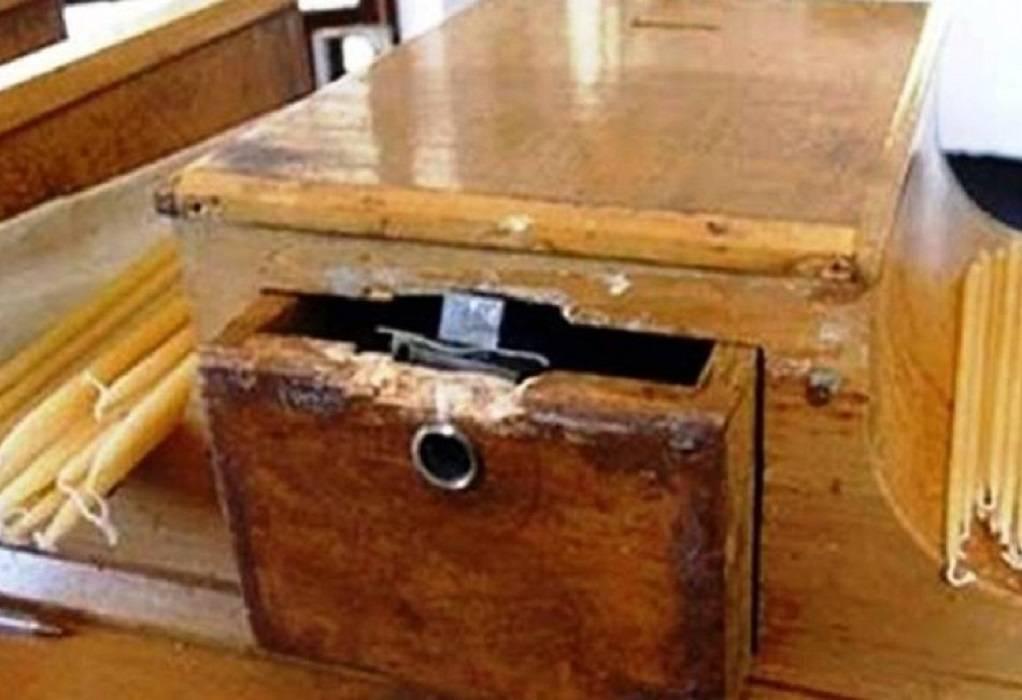 Σέρρες: Έκλεψε το παγκάρι της εκκλησίας