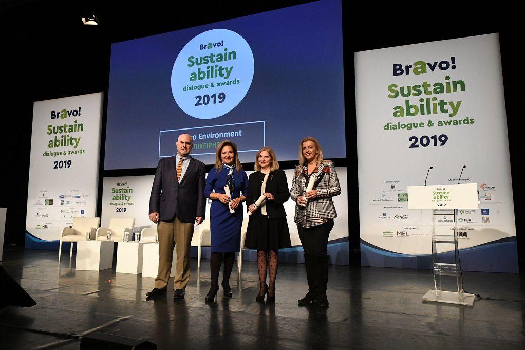 Κρι Κρι: Διάκριση στον θεσμό Bravo Sustainability Dialogue