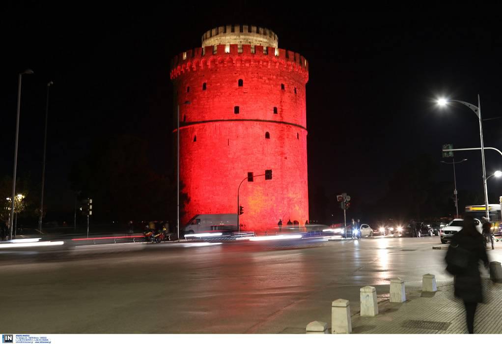 Στα κόκκινα ο Λευκός Πύργος για το AIDS (ΦΩΤΟ)