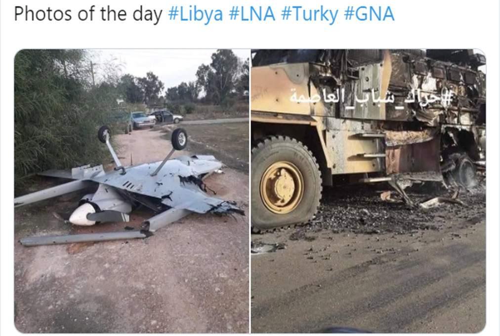 Λιβύη: Κατάρριψη τουρκικού drone