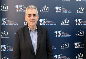 Χαρακόπουλος: Δύναμη της ΝΔ η λαϊκή της βάση