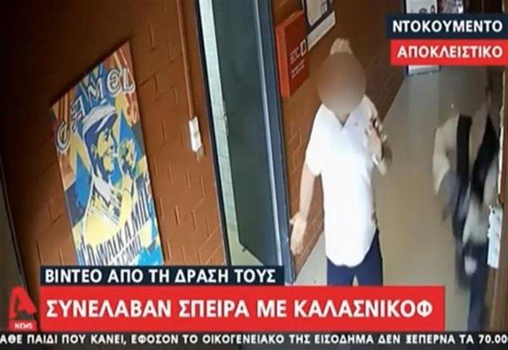 Βίντεο – Ντοκουμέντο από ένοπλη ληστεία στη Θεσσαλονίκη